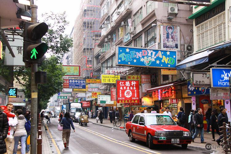 hongkong5