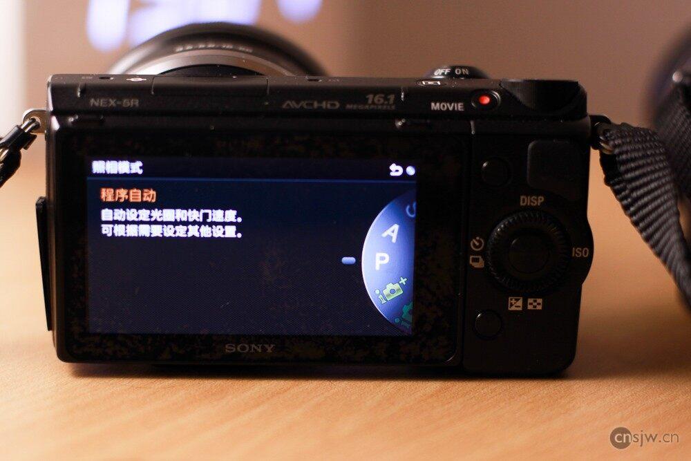 Nex-5R界面